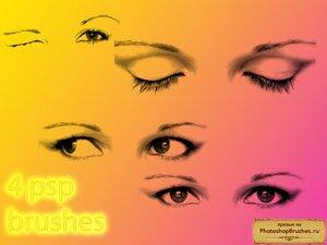Кисти дымчатые глаза