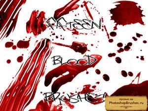 Кисти пятна крови