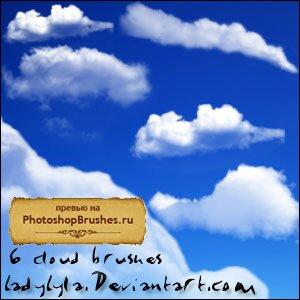Кисти кучевые облака
