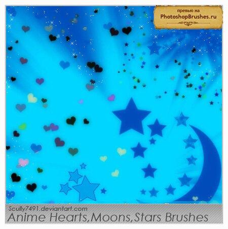 Кисти анимированные звездочки, сердечки.