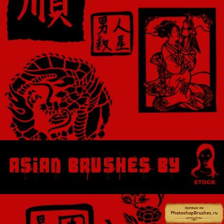 Кисти азиатские печати