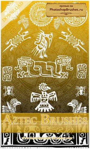 Кисти иероглифы ацтеков