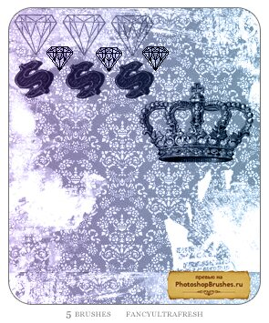 Кисти королевские узоры