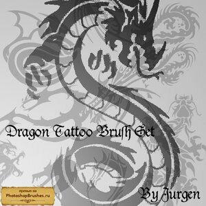 Кисти драконы для татуировок