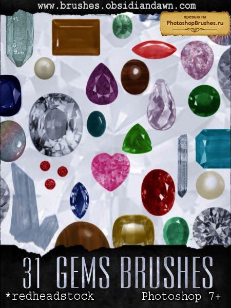 Кисти драгоценные камни