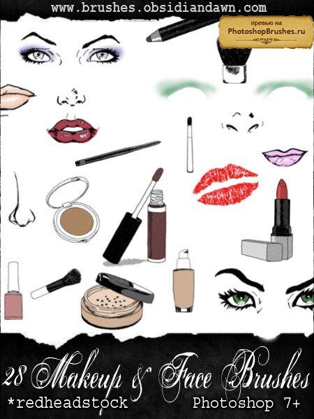 Кисти составляющие макияжа