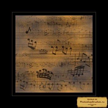 Кисти музыкальные