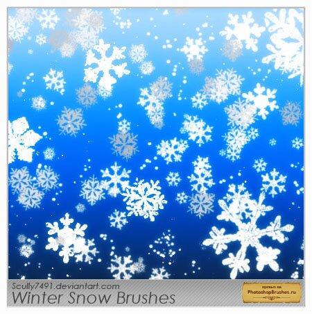 Кисти реальные снежинки