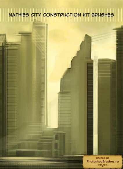 Кисти небоскребы