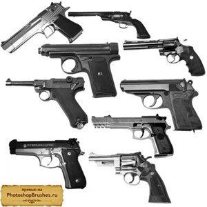 Кисти оружие