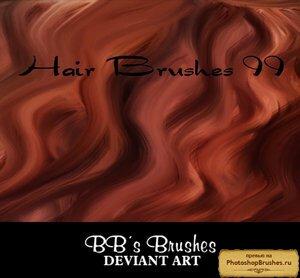 Кисти волнистые волосы