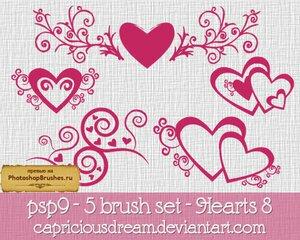 Кисти сердечки на ткани