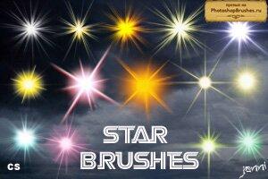 Кисти яркие звезды