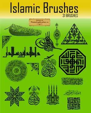 Кисти арабские узоры