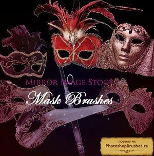 Кисти нарядные маски