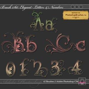Кисти элегантный шрифт
