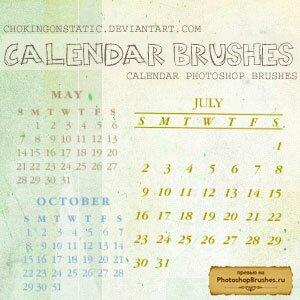 Кисти календари