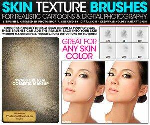 Кисти красивая текстура кожи