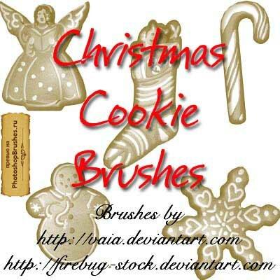 Кисти рождественское печенье