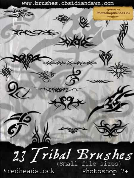 Кисти туземные татуировки