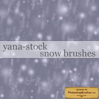 Кисти размытый снег
