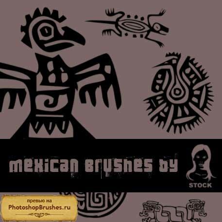 Кисти мексиканские узоры