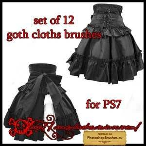 Кисти готические платья