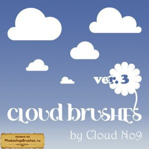 Кисти мультяшные облака