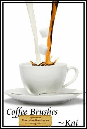Кисти все для кофе