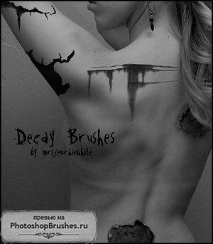Кисти кровоточащие раны и трещины