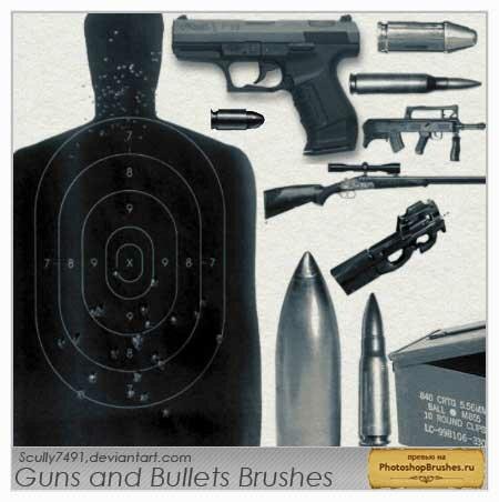 Кисти пистолеты и пули