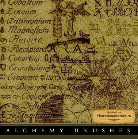 Кисти алхимия - формулы и заклинания