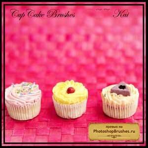 Кисти пирожные