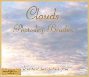 Кисти жемчужные облака