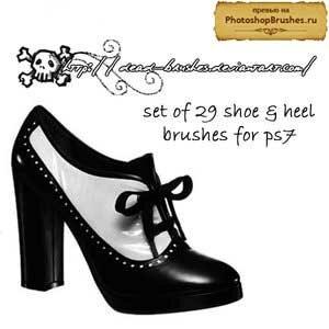 Кисти туфли