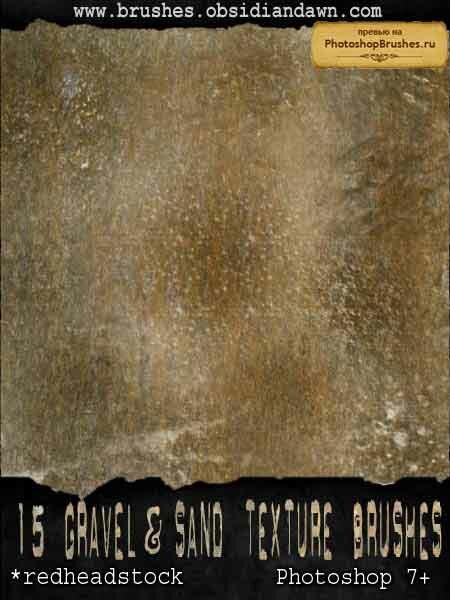 Кисти гравий, песок и камни