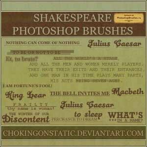 Кисти фразы Шекспира