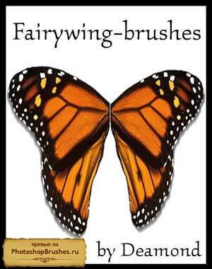 Кисти крылья бабочки и не только