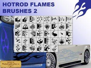 Кисти наклейки лед и пламя на авто