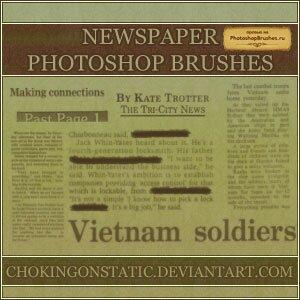 Кисти газетные вырезки
