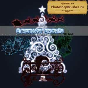 Кисти рождественская ель